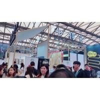 2021年上海国际餐饮加盟展