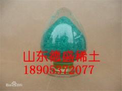 工业硝酸镍标准-硝酸镍98%含量公斤