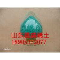 工业硝酸镍生产商报价-硝酸镍畅