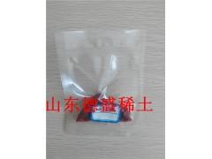 自产试剂硝酸钴六水合物常年报价有