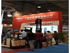 2021年上海国际食品加工机械展