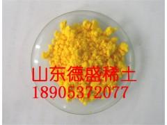 硫酸高铈2020金牌生产商优惠价格