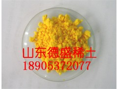 硫酸高铈2020优势产品-硫酸高铈客户