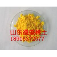 四水结晶硫酸高铈CAS10294-42-5