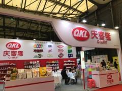 2020年上海国际自有品牌产品亚洲展