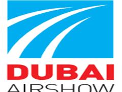 DAS2021第17届迪拜国际航空航天与防务展