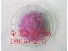 稀土硝酸钕售价-硝酸钕24小时在线交