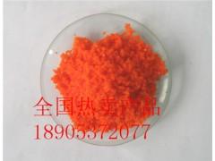山东硝酸铈铵有名供货商-硝酸铈铵纯