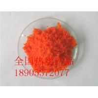 品质一等硝酸铈铵山东德盛厂家提