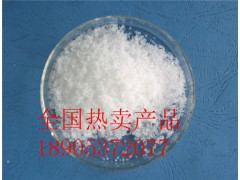 实验试剂硝酸镁价格-高纯硝酸镁专供