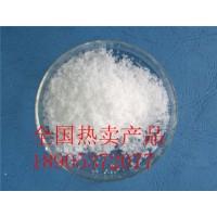 试剂级硝酸铟价格-山东硝酸铟在