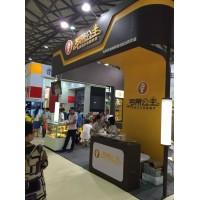 2020年上海国际餐饮加盟博览会展