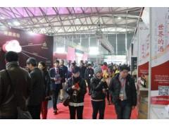 2020年上海国际葡萄酒及烈酒博览会