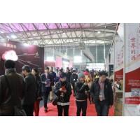 2020年上海国际葡萄酒及烈酒博览