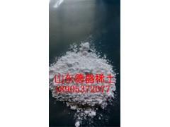 高纯氧化铕小包装发货-氧化铕超值精