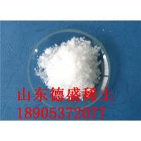 高纯硝酸镁产品介绍-六水结晶硝