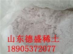超低价格硝酸铁九水合物生产商-硝酸