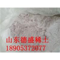 工业级硝酸铁新报价-吨价硝酸铁