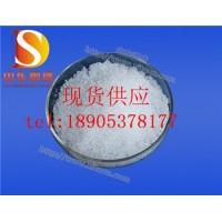 氯化铽产量与其他厂家产品的产量