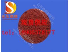 硝酸钴四季畅销-硝酸钴免费加盟代理