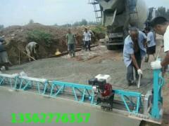 铺设路面震动式整平机混凝土提浆摊