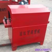 预应力波纹管压管机/金属波纹管扁管机