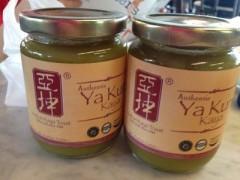 深圳港进口咖椰酱报关|马来西亚食品