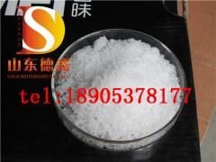 硝酸镧化学试剂山东德盛厂家注重产