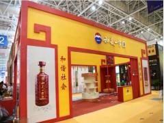 2020年上海国际葡萄酒及烈酒展报名
