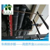 供应2公分-宜昌车库疏水板 孝感车库顶板排水板