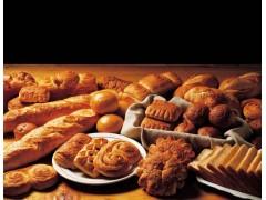 2020年上海国际烘焙食品原料展报名