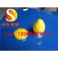 硫酸高铈化学试剂山东德盛厂家产