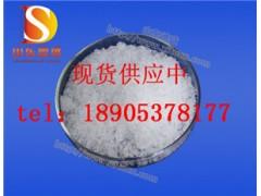硫酸钇化学试剂山东德盛厂家扩产进