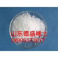 低纯氯化镧大货供应商-工业级氯