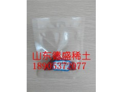专业硝酸钴生产商-六水硝酸钴后期供
