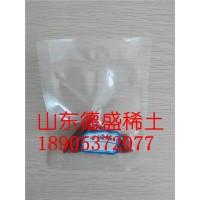 工业级硝酸钴98%纯度近期市场价