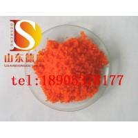 八水硫酸铈铵试剂山东德盛厂家经