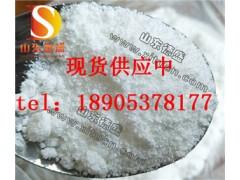 八水硫酸亚铈化学试剂山东德盛厂家