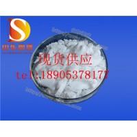 氯化钪化学试剂山东德盛厂家铸造