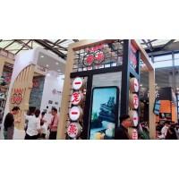 2020年上海国际餐饮加盟展报名参