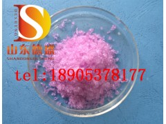 氯化钕低价热卖-氯化钕豪惠出击