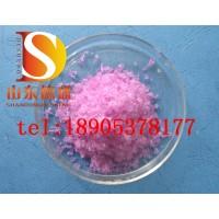 氯化钕化学试剂大型生产厂家供货