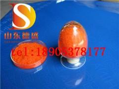 硝酸铈铵执行标准-硝酸铈铵钜惠来袭