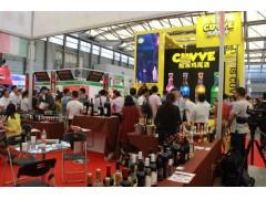 2020年上海国际葡萄酒及进口啤酒展