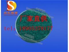 工业级硝酸镍价格优惠 可以分期按揭