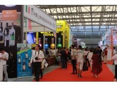 2020年上海葡萄酒及进口烈酒博览会