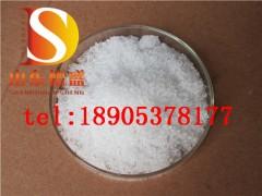 山东德盛厂家技术高超硝酸钆试剂价