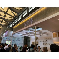 2020年上海国际餐饮连锁加盟博览