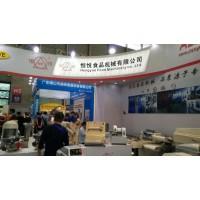 2020年上海食品加工机械展览会报