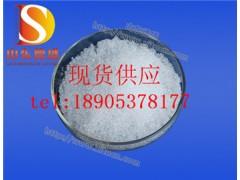 山东德盛氯化钇化学试剂在稀土市场